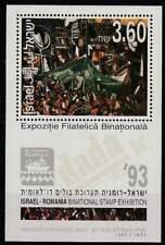 Israël postfris 1993 MNH block 47 - Telafila (S1445)