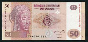 Congo DR 50 francs 2007.07.31. Tshokwe Mwana Pwo Masque P97a G&D Print UNC