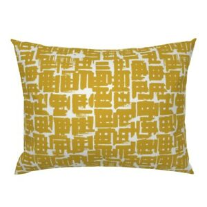 Mustard Yellow Abstract Cross Hatch Painted Textures Pillow Sham by Roostery