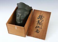 Beautiful Japanese Buddhism Miroku Bronze Mask -Bosatsu-