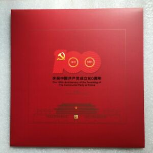 China 2021-16 Stamp 100th of founding the China Communist Party S/S With Booklet