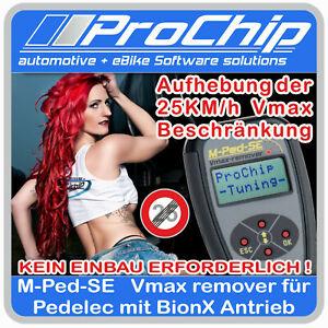M-Ped-SE Vmax Tuning  für  Pedelec / S-Pedelec / E-Bike mit Bionx Antrieb
