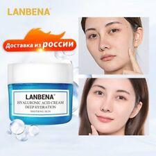 Comestics Hyaluronic Acid Face Cream Whitening Moisturizing Anti-Aging Skin Care