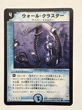 Titanium Cluster Duel Masters DM07 Common card TCG CCG Japanese!