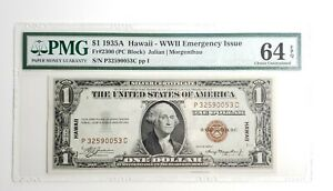 1935 A $1 Hawaii WWII Emergency Issue Silver Certificate ( PC Block )