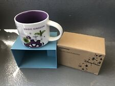 2018 Disney Magic Kingdom Version 3 You Are Here (YAH) Starbucks Mug. NWT
