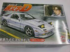 Aoshima 1/24 FC3S RX-7 Ryosuke Takahashi