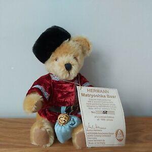 Hermann Spielwaren Matryoshka Russian Mohair Bear Limited Edition