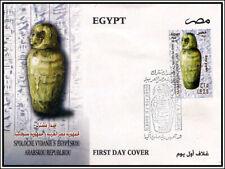 Egypt - 2010 - FDC - ( Joint Issues - Egypt & Slovakia )
