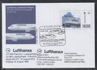 Germany Lufthansa 2014 - 25 Jahre Wiedervereinigung in der Luft