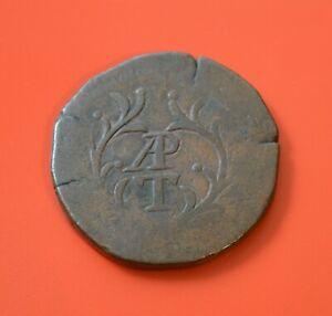 INDIA-PORTUGUESE, TANGA (60 réis) Ruler MIGUEL I, ND (1826-1834),Copper [#M1059]