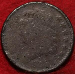 1811 Philadelphia Mint Copper Classic Head Half Cent 13 stars