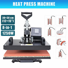 More details for crenex 8in1 heat press machine digital transfer sublimation 30×38cm  printer