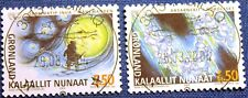 Greenland Series 2004 Norse Mythology Northern Light - LUXUS - Full Date CTO