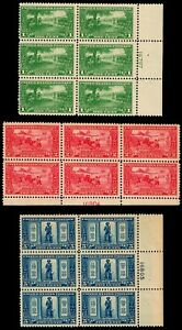 US #617-619 Lexington-Concord Plate Block of 6 MNH VF 618-9 (CV $428 for F-VF)