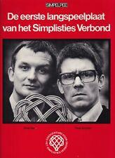 VAN KOOTEN EN DE BIE de eerste langspeelplaat HOLLAND 1975 EX (LP2740)