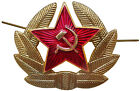 Original Soviet USSR Russian Army Red Star Hat Icon *Kokarda*