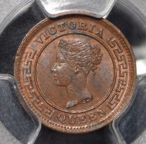 Ceylon 1901 1/4 Cent PCGS MS63BN PC0817 combine