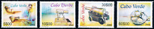 Cabo Verde - 2006 -  Treasures from the Sea / S -  MNH