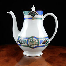 Porcelain Coffee Pot Christian DIOR Limoges DIORICIS   17075