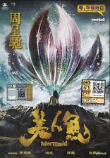 The Mermaid DVD (2016) Movie English Sub _ Region 0  _ Stephen Chow , Deng Chao