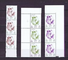 DD423 SAUDI ARABIA 1975 King Faisal commemoration strips of three   MNH