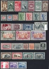 Italy Collection 1911-39 (35) MH