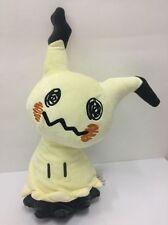 "Pokemon Center Mimikyu Sun&Moon Figure Stuffed Plush Toy Animal Doll 12"""
