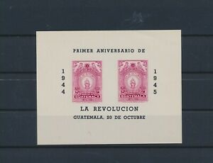 LO40304 Guatemala 1945 revolution anniversary imperf sheet MNH
