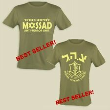 Israel Defense Forces Logo and Mossad T-shirts pack- Zahal-Mossad- IDF