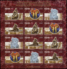 Russia 2019 Full Sheet, Public Art of the Moscow Metro, # 2488-2491,VF MNH**