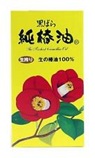 Kurobara Camellia Oil Tsubaki For Hair & Skin Care 72ml From Japan