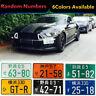Japanisch Nummernschilder Kennzeichen Dekor Aluminum Auto Tag Racing  - ! ( # =