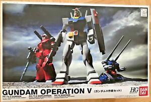 HGUC Mobile Suit Gundam Gundam Operation V Set of 3 Kits 1/144 (vintage & rare)