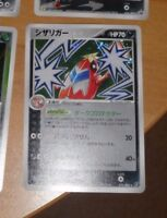 POKEMON JAPANESE CARD HOLO CARTE Crawdaunt 073/082 1ST 1ED PROMO JAPAN NM