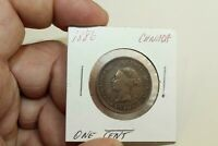 1886 Canada One Cent Coin used ungraded Coin