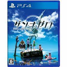 Jeux vidéo pour Jeu de rôle et Sony PlayStation 4 sony