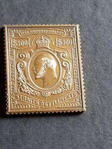 MALAYA-STRAITS SETTLEM-$500 VALUE--STERLING SILVER+GOLD PLATED STAMP INGOT-22g