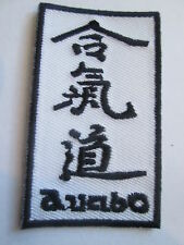Aunbo -Embroidered Iron or Sew  On Patch- Good Quality - P061