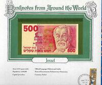 World Banknotes Israel 500 Sheqalim 1982 5739 UNC P48