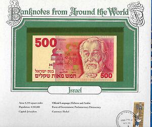 World Banknotes Israel 500 Sheqalim 1982 5739 UNC P-48