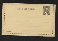 Liberia nice postal letter card  unused