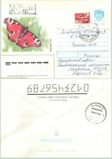 Russia, 1994, cover used, Kamchatka to Lithuania, local. d9094