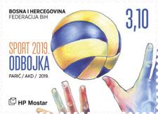 2019, Sport, Handball, Croat Post Mostar, Bosnia and Herzegovina