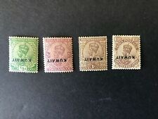 Brit Comm Mideast Kuwait KG mint stamps with inverted overprint