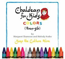 Chaldean (Aramaic) for Kids Language Books, Set of 4, Hardcover, with Audio CD