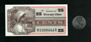 MPC Military Payment Certificate Series 661- 25c cents Note Uncirculated
