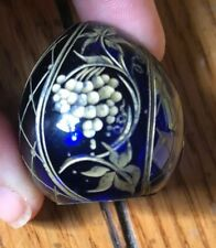 Faberge Modern Blue Cobalt Gold Etched Crystal Glass Egg Poccnr Russia