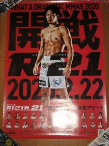 RIZIN 21 event  B2 20*30 inch poster UFC DREAM