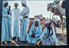 "UNIQUE & INTERESTING OMAN 1992 ""CAMEL RIDERS"" POST CARD TO USA HARD TO FIND"